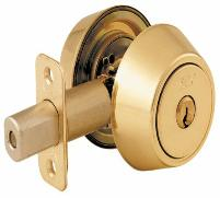 YALE COMMERCIAL DEADBOLT LOCK
